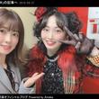 "Berryz工房・須藤茉麻""平成最後""の仕事に感慨 「ハロプロの現場に戻ってきた」"