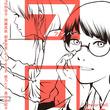 「ランバーロール」2号に奥田亜紀子や岡藤真依が参加、即売会や書店でも販売