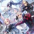 ニトロプラス×DMM GAMES『凍京NECRO<トウキョウ・ネクロ> SUICIDE MISSION』新イベント『ガールズスクール・オブ・フェノミナ』開催!