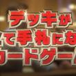 『アルテイルNEO』令和記念!最高レアリティカードLR確定で当たる「2019 SEASON ALL STAR PACK」発売!ギルド本戦「Beginning of Reiwa」開催!