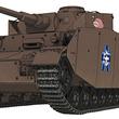内部再現&あんこうチームのフィギュアが付いた特別仕様!プラッツからIV号戦車H型がキット化!