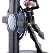 「Fate/Grand Order」一番くじ メインヒロインのフィギュア当たる
