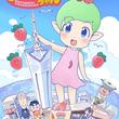丸井グループは、TVアニメ「博多明太!ぴりからこちゃん」製作委員会に参加します!