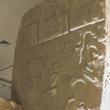 古代遺跡の彫刻に描かれた暗号は1万3千年前の「彗星衝突」を指していた