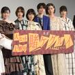 「映画 賭ケグルイ」公開、原作ファンの池田エライザは「なるべく理想に忠実に」