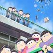 小野大輔さんお誕生日記念!一番好きなキャラは? 2位「おそ松さん」十四松を抑えたトップは…