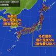 カラっとした暑さ 名古屋の最小湿度5パーセント