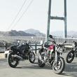 【サバス250・ジェントルマン200・CB250Rで行く】話題のバイクで GO!GO!ニーゴー!?ツーリング