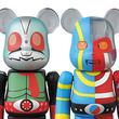 仮面ライダー新2号とキカイダーがBE@RBRICKの2サイズセットに!池袋で開催される石ノ森章太郎展会場にて限定発売!!