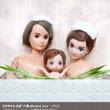 リカちゃんパパ、弟、BFはるとくんの入浴ショットに反響 「なんか怖い」