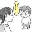 """""""ぎゅー""""してほしくて…保育園児のかわいい行動描く漫画が「癒やされる」「ほっこり」"""
