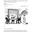 「日本文化への無理解と偏見」「外務省は抗議すべき」 『ニューヨーク・タイムズ』天皇陛下即位の風刺画に怒りの声