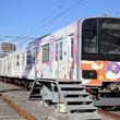 東武鉄道の列車を貸し切り 大規模婚活ツアー
