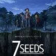 アニメ「7SEEDS」配信日が6月28日に決定!Netflixで全世界独占配信