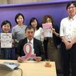 『第15期 乳がん体験者コーディネーターBEC(Breast cancer Experienced Coordinator)養成講座』5月7日(火)受講申し込み開始! (開講日7月4日)