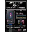 モバイルバッテリー・レンタル「充レン」が神奈川にも拡大、湘南江の島駅など