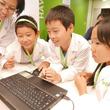 「ルンバ」を使ってプログラミングが学べる「STEMワークショッププログラム」を大阪で初開催