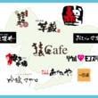 【デイワーク領域初!】デイワークアプリ『ワクラク』が愛知県でサービス提供を開始