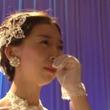 花嫁役・飯田里穂も本気の涙 結婚披露宴「メモリプレイ」を再現したクラフトボスWEB動画に涙腺崩壊