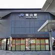 「福山駅出入口」の愛称名設定、「福山城口」と「ばら公園口」に