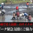 「南半球で史上最悪」のサイクロン被害…モザンビークに対し、NGO「日本国際ボランティアセンター」が種子・農業を通じた生活再建支援を開始