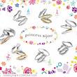 婚約指輪・結婚指輪ブランド『Princess Bijou(プリンセスビジュー)』から、ジャスミンの新シリーズが登場!