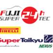 日本が世界に誇る24時間レース 「富士 SUPER TEC 24時間レース」富士スピードウェイとJ SPORTS共同で決勝戦を生中継/無料放送!