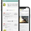 eスポーツプレイヤー向け学習動画サービス【ゲシピ(gecipe)】が「ゲシピ道場」をリリース!