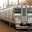 JR北海道が運賃値上げ申請 初乗り170円→200円に 平均11.1%