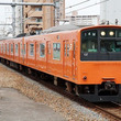 オレンジ色の大阪環状線「201系電車」6月7日引退 新型の323系電車に統一