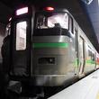 JR北海道が運賃の改定を申請――旅客運輸収入全体で11.1%、普通旅客運賃は平均で15.7%の改定