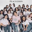 PEACH JOHN公式クラブ「Nice Body Club」メンバー第一号に女優の中村アンさん