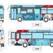 ラグビーW杯公認キャンプ地の掛川市、静岡県内初のラッピング路線バス運行
