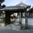 大分県大分市で古くから続く伝統行事「萬弘寺の市」が開催