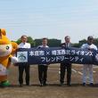 本庄市が西武の県内40市町目のフレンドリーシティに 松井稼頭央2軍監督も歓迎