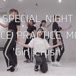 課題曲SPECIAL NIGHT「Girl Crush」をダンスカバーして本家と対決してくれるダンスチームを募集!