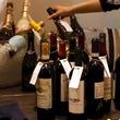 「Winomy(ワイノミ)」がワイン持ち寄りイベントを開催!オーストラリアの高級ワイン「グランジ」をみんなで味わおう!