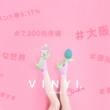 初の大阪開催!来場者7,300名を超えた『VINYL MUSEUM in 大阪』開催レポート