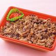 黒毛和牛に、カニ、アナゴも!厳選素材がてんこ盛りの大丸神戸店のお弁当3選