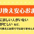 カゴヤ・ジャパンから「サーバー乗り換え安心おまかせパック」「作業代行サービス」提供開始のお知らせ