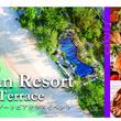 品川でアジアンリゾートを楽しむ 一夜限りの特別イベント開催