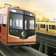 京阪鋼索線、車両デザインを一新 10月には通称「男山ケーブル」と駅名も変更