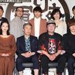 劇団☆新感線『けむりの軍団』製作発表 古田新太「これが僕の代表作になれば」