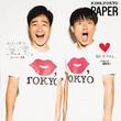 """東京が好き!という想いに豪華アーティストが集結『KISS,TOKYO PAPER vol.1』発行、""""ジャルジャル""""、 """"加護亜依""""など豪華著名人が20ページにわたり登場"""