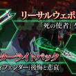 神秘の力を持つ神々と科学の力が融合するSFファンタジーアクションMMORPG『Skyforge』PS4版、PC版にてそれぞれ2種類ずつ、武器パッケージを販売!
