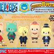 「ONE PIECE」ルフィやゾロ、サンジをネコの姿にしたマスコット全6種