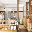 台所道具店とキッチンが一体となった土切敬子さんの一軒家 その道のプロ、こだわりの住まい[7]