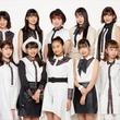 アンジュルム・和田彩花の卒業コンサート フジテレビTWOで完全生中継