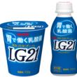 「明治プロビオヨーグルトLG21」新CM LG21マーチ オフィス篇/社員食堂篇 5月21日(火)全国で放送開始