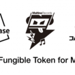 BlockBaseとMaltine RecordsがNFT (Non Fungible Token) を活用した楽曲配信の実証実験を開始
